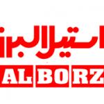 سینک استیل البرز